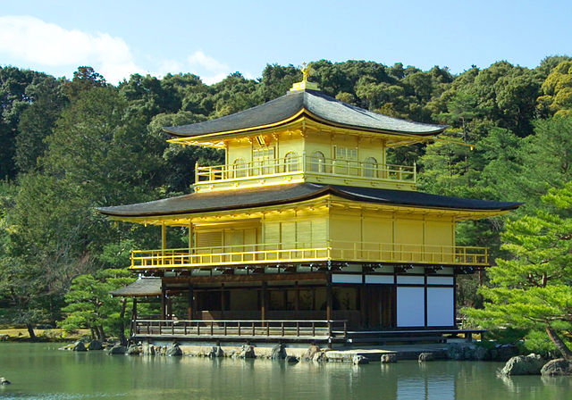 Kinkaku-ji (Golden Pavilion) at Kyoto, Japan