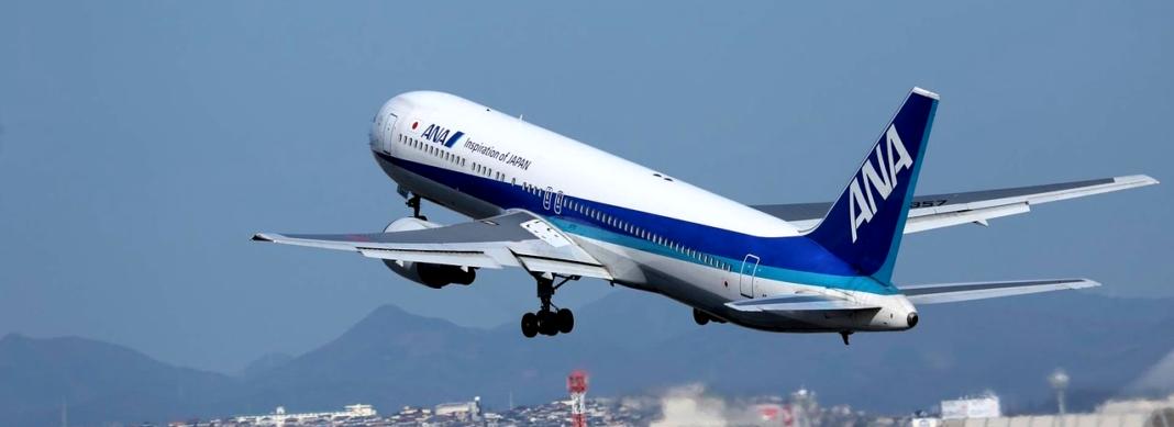 all-nippon-airways-ana-tickets-xelexi
